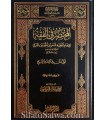Mukhtasar fil-Fiqh Imam al-Khiraqi (334H) - harakat