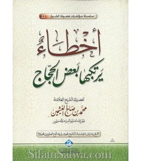 Les erreurs dans lesquelles tombent certains Hujjaj - Al-Uthaymin