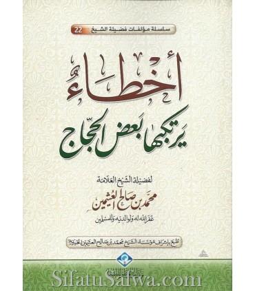 Errors in which some Hujjaj fall - Al-Uthaymeen