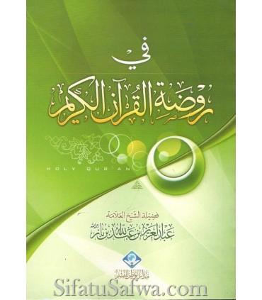 Fi Rawdatil-Quran al-Karim - Shaykh ibn Baz (required)