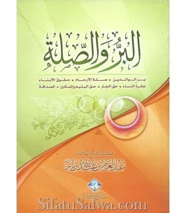 Al-Birru wa as-Silah - Shaykh ibn Baz