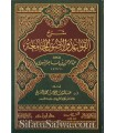 Charh al-Qawaid wal-Usul al-Jamiah (as-Sa'di) - Khalid al-Mushayqih