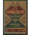 Sharh al-Qawaid wal-Usul al-Jamiah (as-Sa'di) - Khalid al-Mushayqih