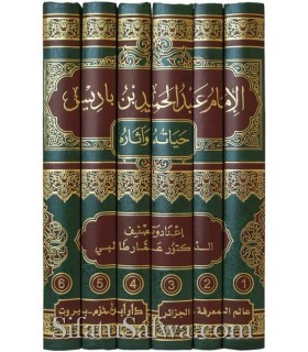 Al-Imam Abdelhamid Ben Badis, his life and work (6 vol.)