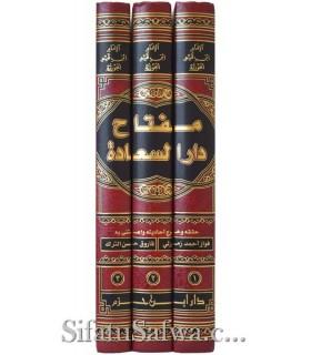 Miftah Dar as-Sa'adah de ibn Qayyim al-Jawziyya