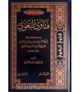 Fatawa al-Baghawi (516H)