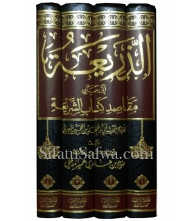 Adh-Dhari'ah : Explication de ash-Shari'ah de Al-Ajourri par cheikh Rabee'