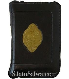 Zipped Mini Quran (7x10cm)