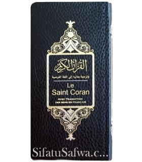 Coran Francais-Arabe - couverture cuir flexible