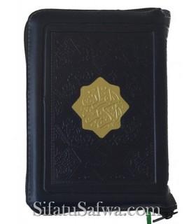 Coran en lecture Warch, zippé