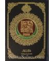 Al-Wadih fi at-Tajwid - Coran Tajweed (moyen format)