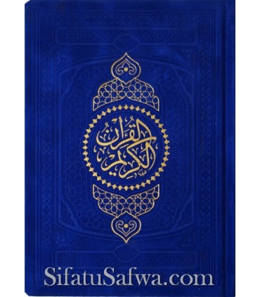 Quran embossed velvet cover & gilding (various colors) - Medium size