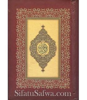 Mini Quran (7x10cm)