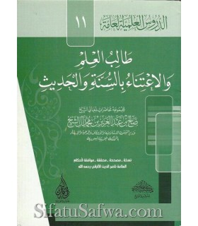The student in science and efforts to provide the Sunnah and Hadith - Salih Al Shaykh