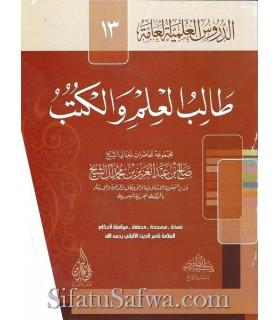 L'étudiant en science et les livres - Salih Al Cheikh