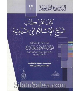 How to read the writings of Shaykh al-Islam Ibn Taymiyyah - Salih Al Shaykh