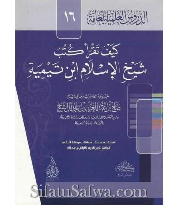 Comment lire les écrits de Cheikh al-Islam ibn Taymiya - Salih Al Cheikh