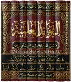 Al-Fawaaid al-'Ilmiyyah min Duroos al-Baaziyyah - ibn Baz (8 vol.)