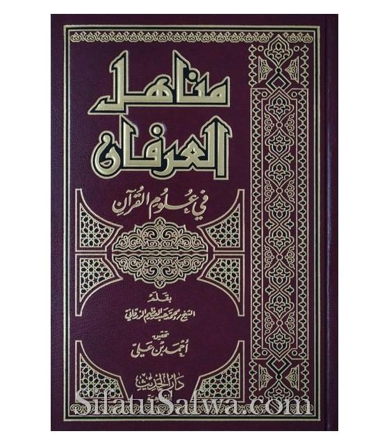 Quran buku pdf ulumul