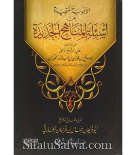 Al-Ajwibatul-Mufida 'an As'ilatil-Manahij il-Jadidah - al-Fawzan