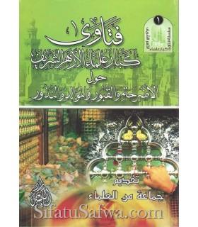 Fatawa des grands savants d'Al-Azhar sur les tombeaux, le mawlid, les vœux...