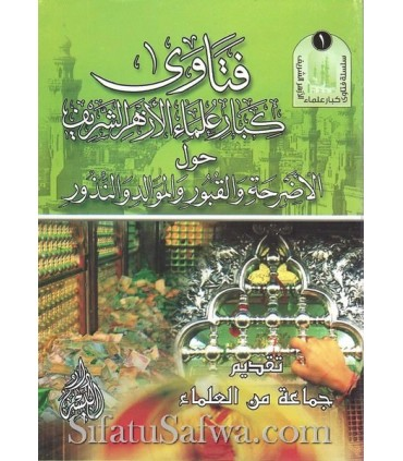 Fatawa of the great scholars of Al-Azhar on tombs, mawlid, vows...