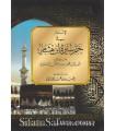 Al-Ilmam bi Khatm Sirah ibn Hicham - Imam as-Sakhawi (902H)
