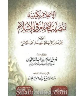 Fatawa sur les gouverneurs, les révoltes, l'obéissance.... - Al-Fawzan