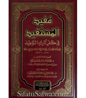 Mufid al-Mustafid fi Kufr Tarik at-Tawhid - Muhammad ibn Abdelwahab