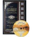 Ad-Dourrah d'Ibn al-Jazari - notes Ayman Suwayd + CD Audio