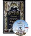 Tayyibah an-Nachr d'Ibn al-Jazari - notes Ayman Suwayd + CD Audio