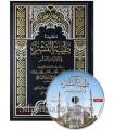 Tayyibah an-Nashr d'Ibn al-Jazari - notes Ayman Suwayd + Audio CD