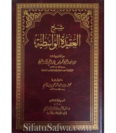 Sharh al-Aqeeda al-Wasitiyyah - Muhammad ibn Ibrahim Al-Sheikh