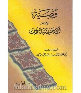 Conseils dans la Aqidah - Imam Abou Hanifa