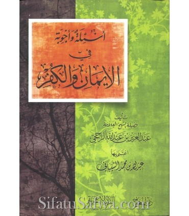 Questions Answers on Faith and Disbelief - Ar-Rajihi