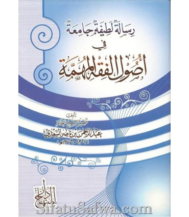 Risala Latifa Jami'a fi Usul al-fiqh al-Muhimma- As-Sa'di