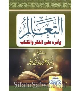 At-Ta'aloum - Cheikh Bakr Abou Zayd