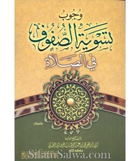 Wujoob Taswiyya as-Sufoof - Shaykh Al-Wasaabee (harakat)