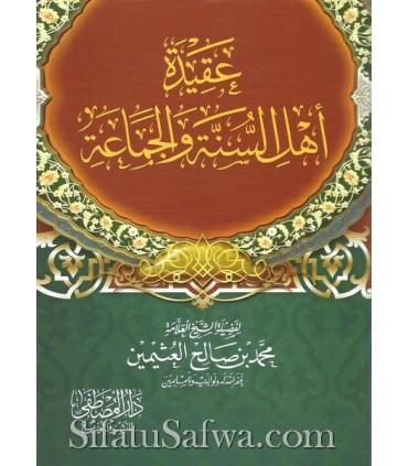 Aqidatu Ahl-us-Sunnati-wal-Jamaa'ah - Ibn al-Uthaymin