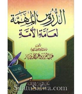 Duroos al-Muhimmah - Important Lessons of Shaykh Ibn Baaz (harakat)