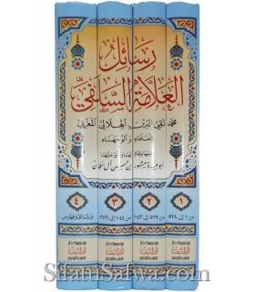 Rasail al-'Allamah as-Salafi Mohammed Taqi ad-Din al-Hilali
