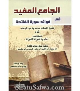 Al-Jaami' al-Mufid fi Fawaid Surat al-Fatihah
