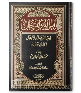 al-LouLou wal-Marjan : tous les hadith muttafaqun alayhi