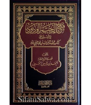 Sharh Kitab as-Sunnah min Sunan Abi Dawud - sheikh Najmi