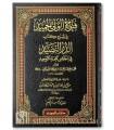Fath al-Wali al-Hamid fi Sharh ad-Durr an-Nadid (Shawkani) - Al-Fawzan