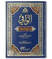 Al-Wafi fi Sharh ash-Shatibiyyah - AbdelFattah al-Qadi (1402H)