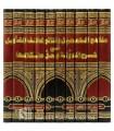 Manahij at-Tahsil, Sharh al-Mudawanah - Al-Rajwaji (10 vol.)