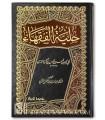 Hiliyah al-Fouqaha - Ibn Faris (395H)
