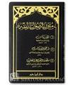 3 Mutoon Usool al-Fiqh