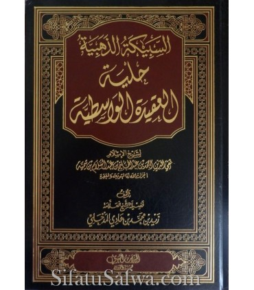 Explication de al-Aqidatul-Wassitiyah de Ibn Taymiya - Zayd al-Madkhali